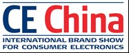 ce china logo